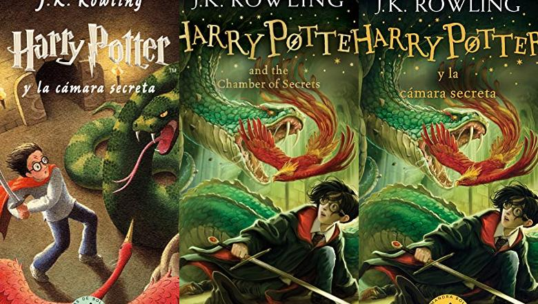 LIBRO HARRY POTTER 2 TAPA BLANDA