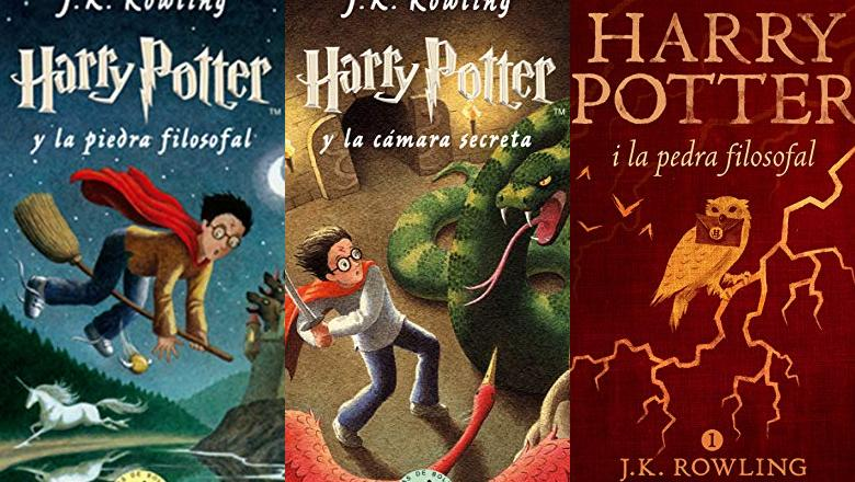 LIBRO DE HARRY POTTER 8 AÑOS